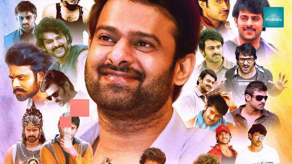 prabhas celebrates his birthday today