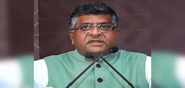 केंद्र सरकार ने BSNL और MTNL के विलयन को दी मंजूरी, कर्मचारियों के लिए VRS का ऑफर