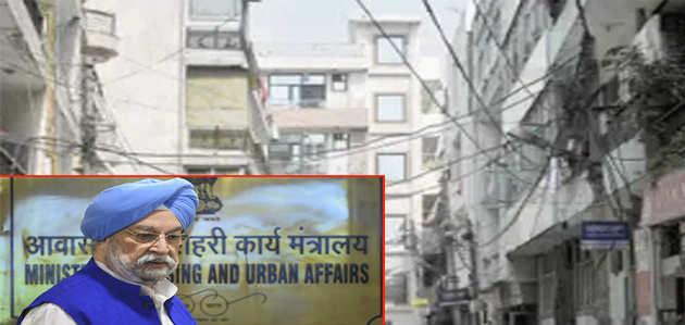 दिल्ली चुनाव से पहले केंद्र सरकार का बड़ा फैसला, अवैध कॉलोनियों को नियमित करने की मिली मंजूरी
