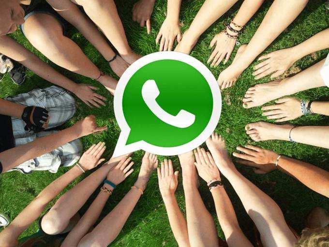 WhatsApp க்ரூப்பில் புதிய Privacy Setting இணைப்பு; இனிமேல் அது நடக்காது ராஜா!