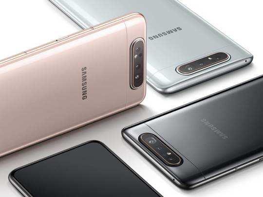 Galaxy A80