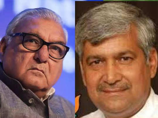 कांग्रेस-बीजेपी के बीच टक्कर