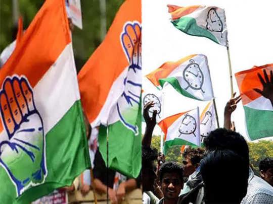 महाराष्ट्र विधानसभा निवडणूक २०१९ निकालाची ठळक वैशिष्ट्ये