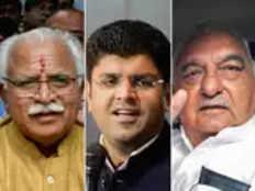 maharashtra haryana election results 2019 counting live updates