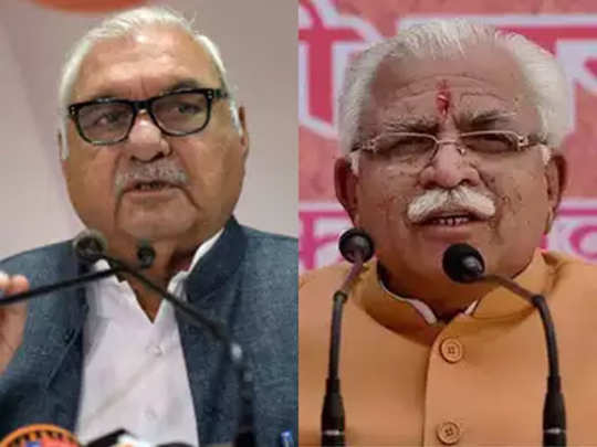 haryana-elections-result