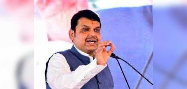 गठबंधन में तय प्रावधानों के साथ आगे बढ़ेंगे, महाराष्ट्र चुनाव परिणाम पर बोले देवेंद्र फडणवीस