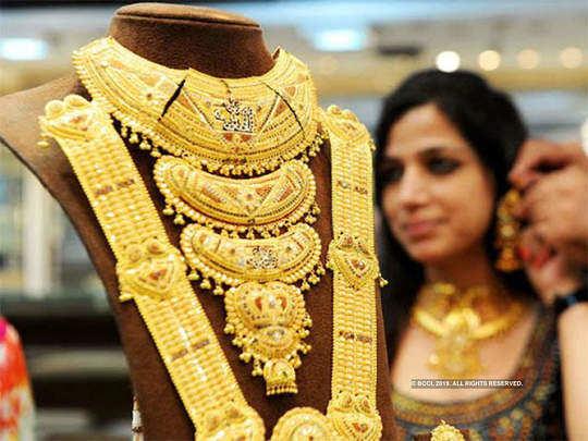 Gold jewellery 11
