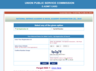 UPSC NDA 2 Admit Card 2019 जारी, इस लिंक से करें डाउनलोड