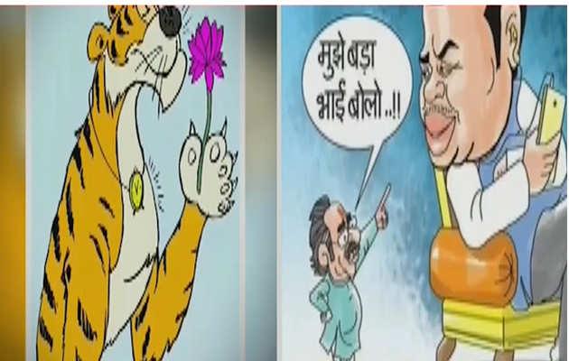 महाराष्ट्र विधानसभा चुनाव परिणाम के बाद भाजपा-शिवसेना के बीच पोस्टर वॉर