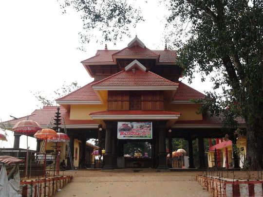 మలనాడ ఆలయం