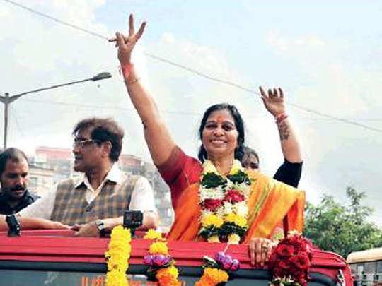 गीता जैन