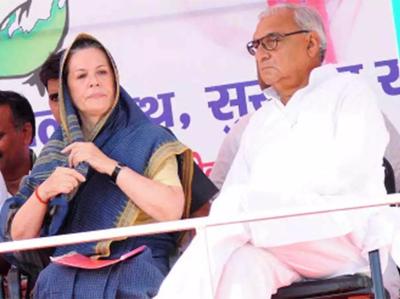 हरियाणा चुनाव के बाद सोनिया से मिले भूपिंदर (फाइल फोटो)