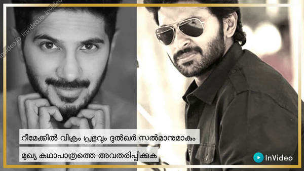 ullasam tamil movie dulquer salmaan and vikram prabhu to act together