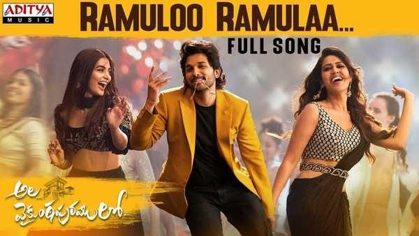 ramuloo ramulaa full song from ala vaikunthapurramu loo