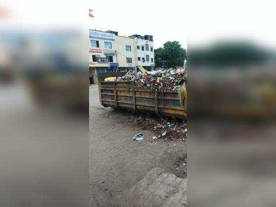 कचराकुंडी जागा बदल