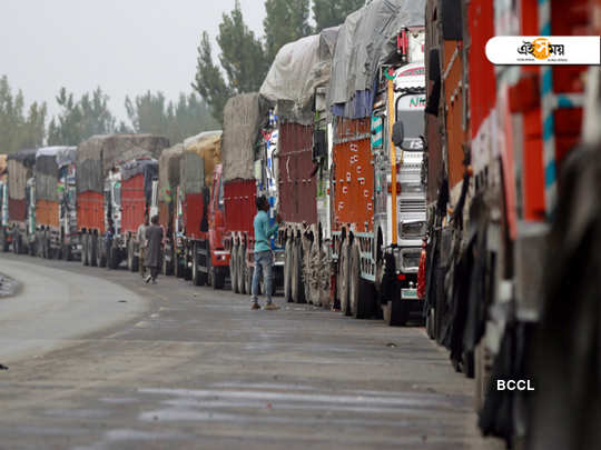 kashmir truck