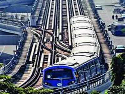 कोलकाता मेट्रो (फाइल फोटो)