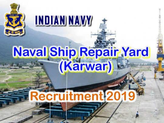 NSRY Navy