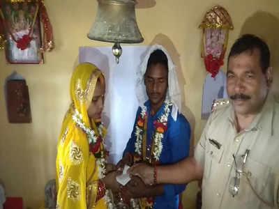 एसओ ने दोनों की पक्षों की सहमति से थाने में शादी करवाई