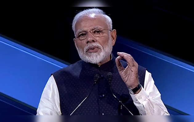 PM नरेंद्र मोदी ने सऊदी कंपनियों को भारत में ऊर्जा क्षेत्र में निवेश के लिए आमंत्रित किया