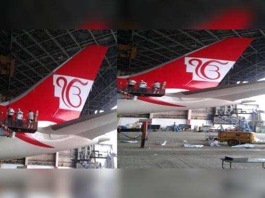 एअर इंडियाच्या विमानांवर 'इक ओंकार'