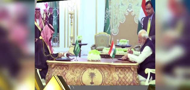 भारत और सऊदी अरब के बीच कई महत्त्वपूर्ण समझौतों पर हस्ताक्षर