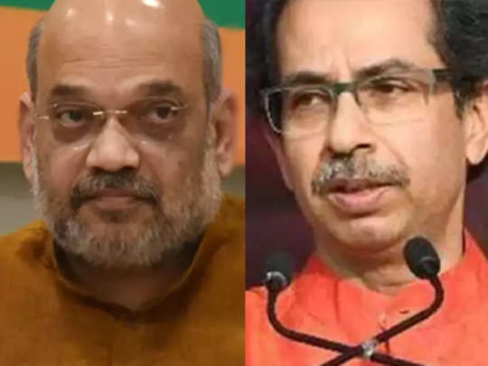 uddhav-thackeray-amit-shah