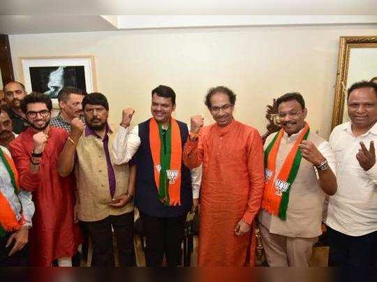 Shiv sena Bjp And Ramdas athawale