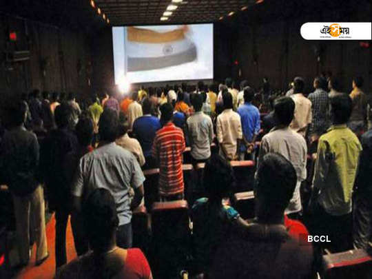moviegoers heckled for not standing up for national anthem in Bengaluru
