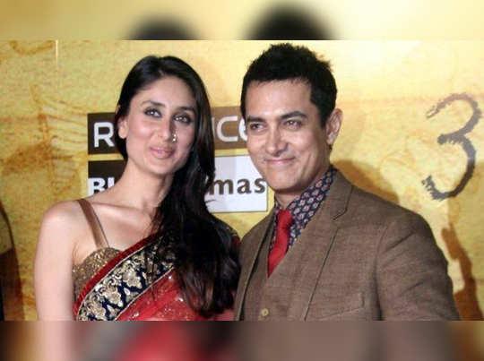 आमिर जेव्हा करिनाला ऑडिशन द्यायला लावतो...