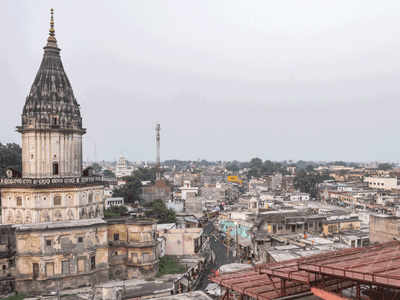 अयोध्या शहर