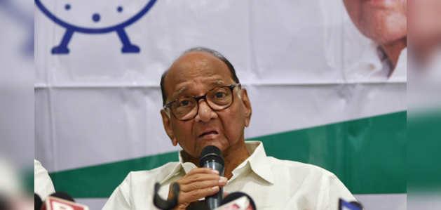 महाराष्ट्र में सरकार बनाने के लिये एनसीपी दे सकती है शिवसेना को समर्थन