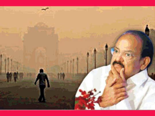दिल्लीतील प्रदूषणाचा उपराष्ट्रपतींनाही फटका