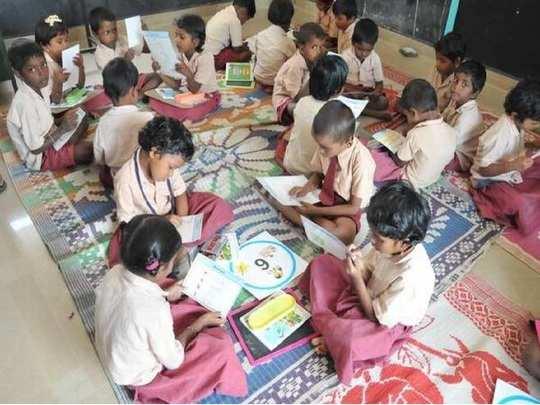 tn govt school teachers