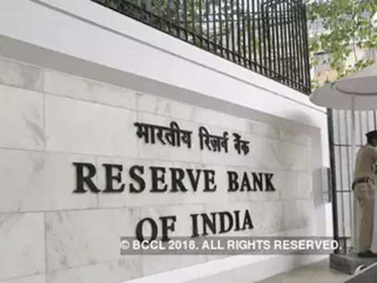 reserve-banks