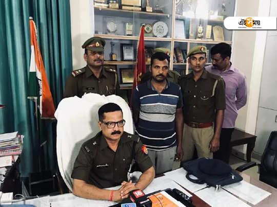 Amiruddin arrested