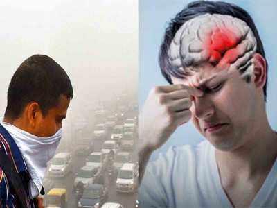 प्रदूषित हवा की वजह से स्ट्रोक का खतरा