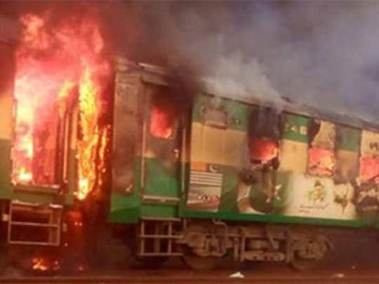 Express-train-Fire