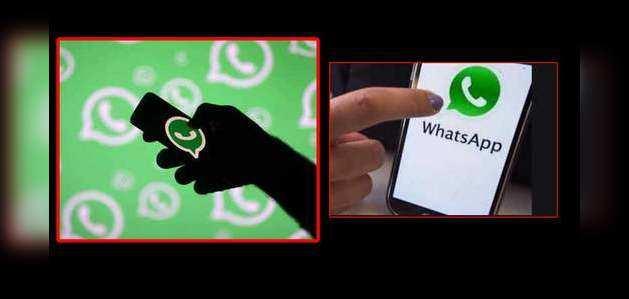 इजरायली कंपनी पर व्हाट्सएप ने साइबर जासूसी के आरोप में दर्ज कराया केस