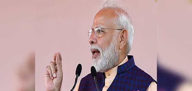 सरदार पटेल की जन्मतिथि पर ट्रेनी आईएएस को पीएम मोदी ने दिया मंत्र