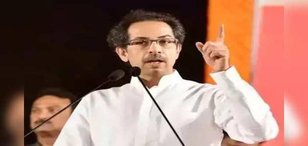 महाराष्ट्र: सीएम गद्दी पर सस्पेंस, NCP-कांग्रेस के संपर्क में शिवसेना