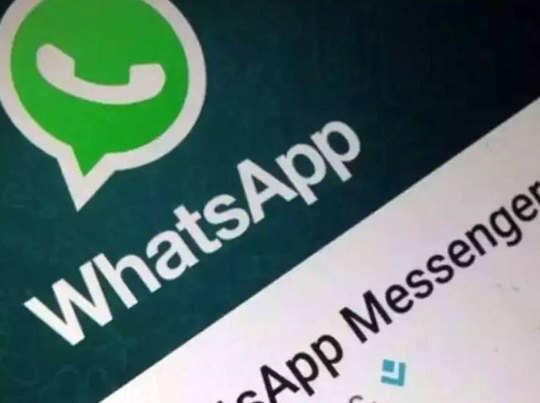 जासूसी मामला: इजरायली ग्रुप की नहीं वॉट्सऐप की है गलती, जानें कैसे