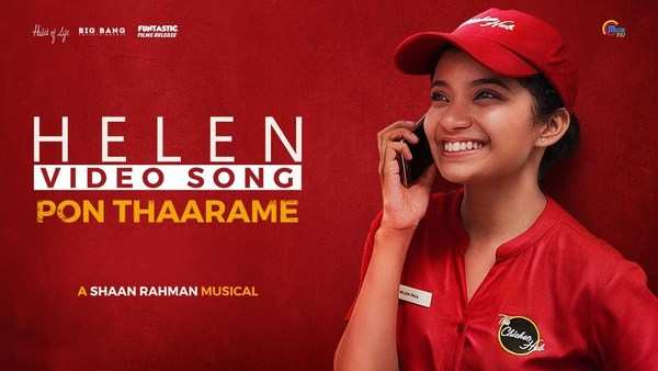 helen malayalam movie pon thaarame song video song