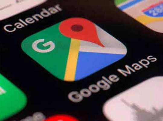 ऐंड्रॉयड के लिए आया Google Maps का Incognito Mode, मिलेगी ज्यादा प्रिवेसी