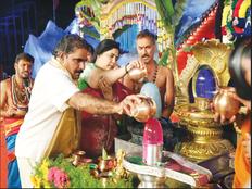 bhakti tv koti deepothsavam event will start from tomorrow on words