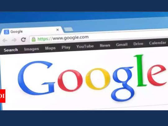 Google की सलाह, क्रोम ब्राउजर को तुरंत करें अपडेट