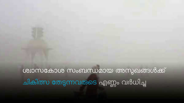 delhi air quality worsens after light rains