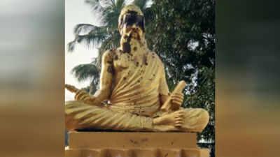 Image result for திருவள்ளுவர்