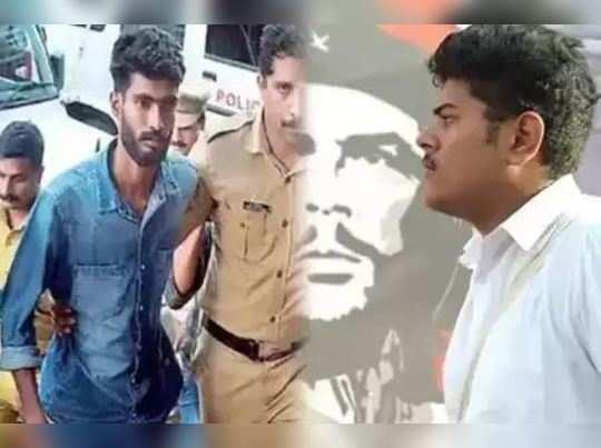 uapa arrest