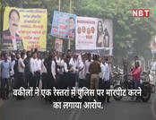 कानपुर में वकीलों और पुलिस के बीच जमकर हुआ बवाल